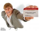 Как делать правильно визитки – Оформление визиток: правила создания продающей визитки
