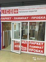 Бизнес курск – Продажа и покупка готового бизнеса в Курске