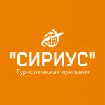 Логотип туриста – Туристический логотип: фото, создать бесплатно онлайн