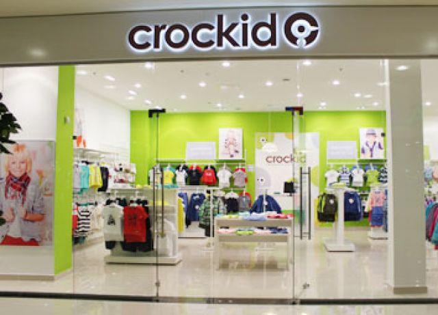 2eebc4ed0ff Франшиза crockid – Crockid