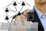 Социальные бизнес идеи – Банк социальных идей | Бизнес идеи социального предпринимательства
