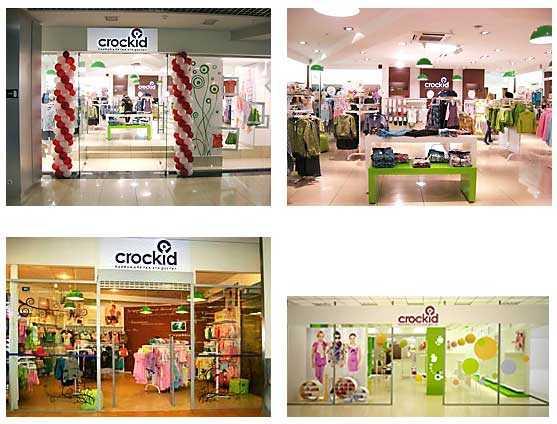 fba1df78de6 Все магазины ТМ CrocKid объединяет фирменный оригинальный дизайн торгового  зала
