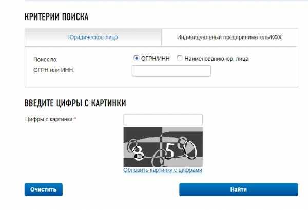 микрозайм наличными по паспорту в москве адреса