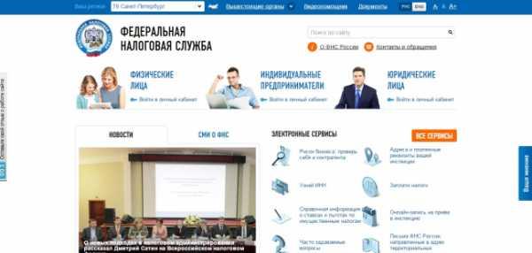 оплата кредита русский стандарт без комиссии