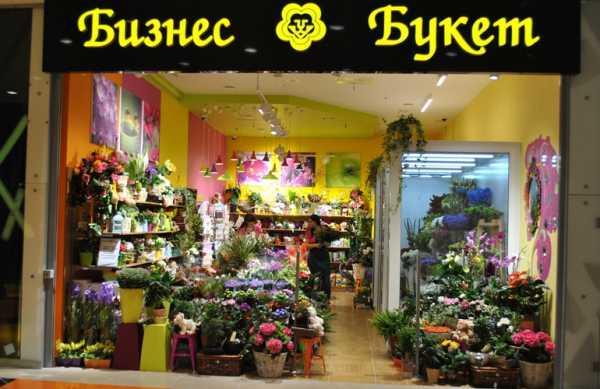 Идеи цветочного бизнеса бизнес план и реализация
