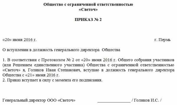 соглашение о передаче электронной отчетности в пфр